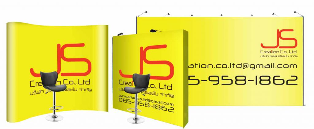 Display Booth, อุปกรณ์ ออกบูธ, full frame, pull frame, backdrop แกง กา รู